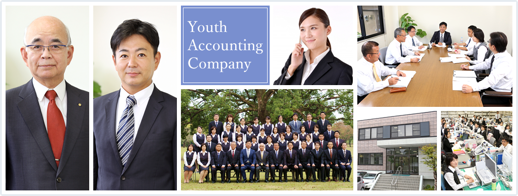 Youth Accounting Company